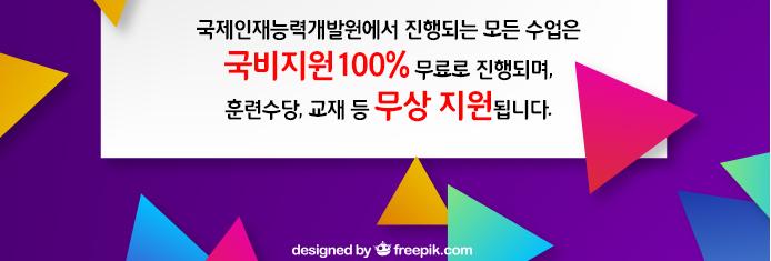 pop_05.jpg